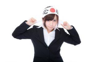 YUKA862_hisyoumun15210248_TP_V1