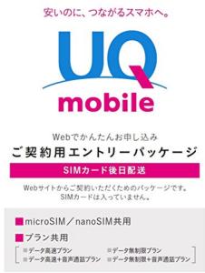 UQentrycode
